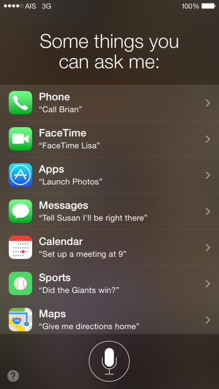 Siri 1
