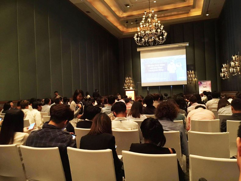 "ห้อง workshop ในหัวข้อ ""Elevate Your Sales with the New Facebook Page Shop"" โดย facebook"